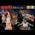 超像革命 キン肉マン 夢の超人タッグ編 2ndカラー