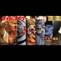 超像革命 タイガーマスク列伝 東映限定ブロンズカラー非売品